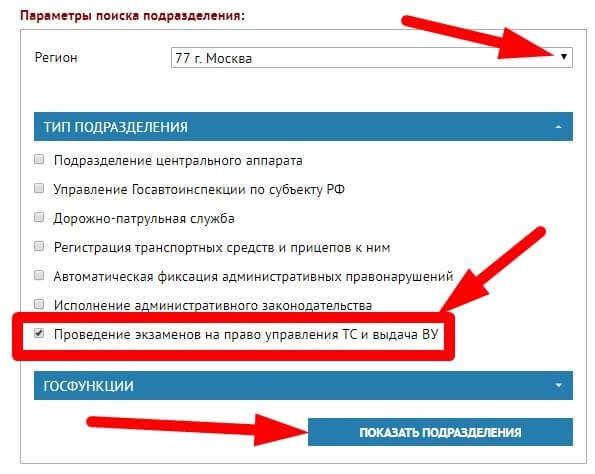 Последние новозти о зарплате сотрудников вневедомственной охраны в москве